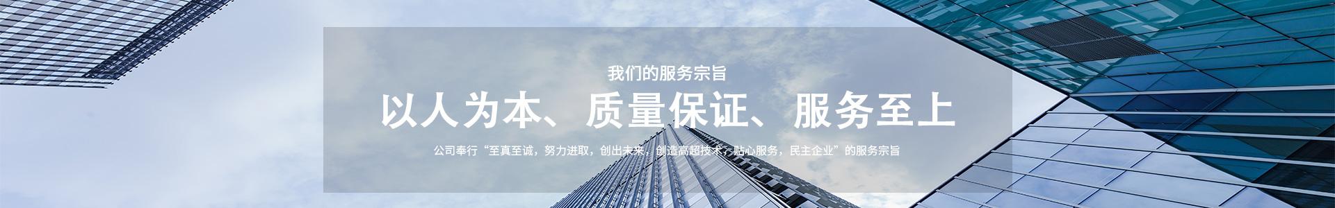 扬州圣昌旭贸易有限公司